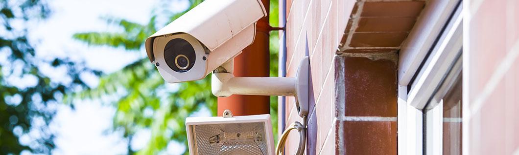 מצלמת אבטחה לבית
